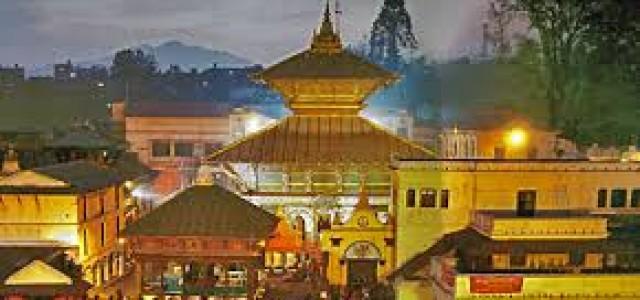 Pashupatinath Darshan
